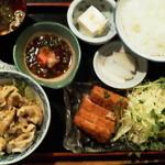 ○気 - まぐろカツ定食800円