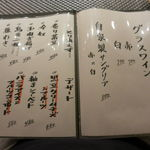 東京みよしや 六本木店 -