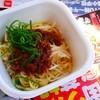 空島 - 料理写真:ピリ辛汁なしタンタン麺¥300