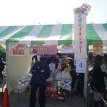M STRAND - 街グルin草加2014