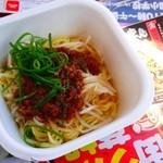 空島 - ピリ辛汁なしタンタン麺¥300