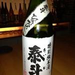 花らん香ろん - 泰斗 特別純米酒