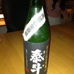 花らん香ろん - 泰斗 純米吟醸 無濾過生原酒(オリ入り)