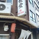 出雲食堂 - JR神戸駅北、目の前にある、大衆食堂です