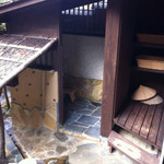 源流の宿 帆山亭 - シャワー室。