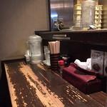 三田製麺所 - 2014年11月
