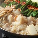 七福ろう - 特製塩もつ鍋