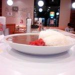 すき家 - カレーキング(ご飯大盛り)