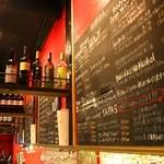 バルマル - スペイン感のある店内黒板!