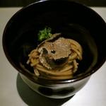 日本料理 「風花」 - ひと口トリュフ蕎麦