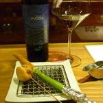 串柾 - 赤ボトル、アスパラ、海老パン