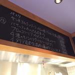 TAVERNA UOKIN - 見上げると黒板にもメニューが書いてあります。