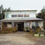 石窯キッチン&カフェ ぶらぼぅ -