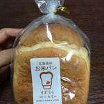 32845182 - 北海道のお米パン