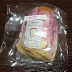 32845188 - 北海道米のシフォンケーキ(いちごマーブル)