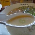32846152 - 豚骨白濁スープ