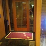 32847958 - 店の入口