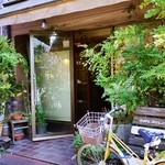 Cafe Ruban -