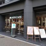モスカフェ -