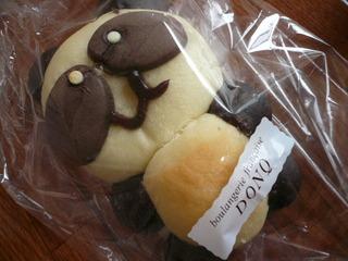 DONQ Beans武蔵浦和店