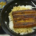 吉野家 - 鰻丼セット(並盛)税込790円