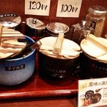 久留米ラーメン清陽軒 - 別席の薬味一式!すごいですね