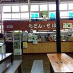 トロッコ嵯峨野駅 スナックコーナー - これも「駅そばうどん」ですね♫