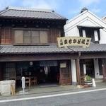 喫茶 蔵 - 「土浦まちかど蔵」の「野村」