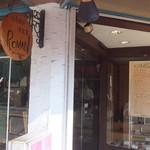 公園通りの洋食屋 ROMAN - 外観