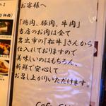カフェ シャイニー -