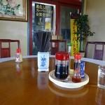 ハルピン飯店 - テーブルの上