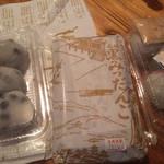 鳴海餅 -