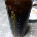 セゾン ファクトリー - 玉葱ドレッシング