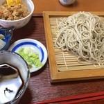 扇谷 - 料理写真: