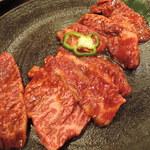 焼肉レストラン 八坂 あら川 - 和牛ハラミ