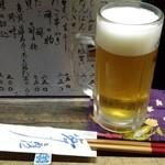 独酌 三四郎 - ビールで乾杯