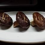 独酌 三四郎 - 焼き椎茸