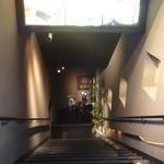 高田屋 - 地下へ下りる階段