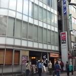 高田屋 - 1階は、昼から呑める升屋