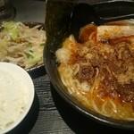 32863059 - つけ汁野菜ラーメン 770円