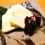 車 - クリームチーズの味噌漬け