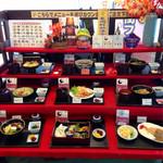 レストラン きらり - ひな壇お料理は、ホンモノでした!