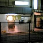 竹泉 - 運河駅構内より