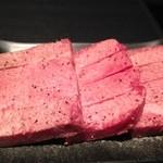 焼肉 正道 - 厚切り牛タン
