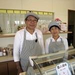 ジェラート Cajux果樹 - 木村清文さんと悦子さん夫婦(お店のホームページより)