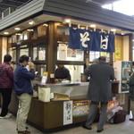 JR長野駅 新幹線ホーム そば店 -