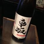 32868201 - 日本酒が飲料のメイン