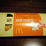 マクドナルド - 料理写真:ベーコンポテトパイ