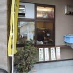 田舍屋 - お隣の小窓からお土産も買えます。