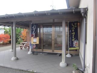 きりん亭 - 入口